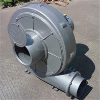7.5KW原装进口HK-810宏丰鼓风机