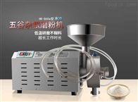 HK-860W家用电高粱磨粉机厂家直销