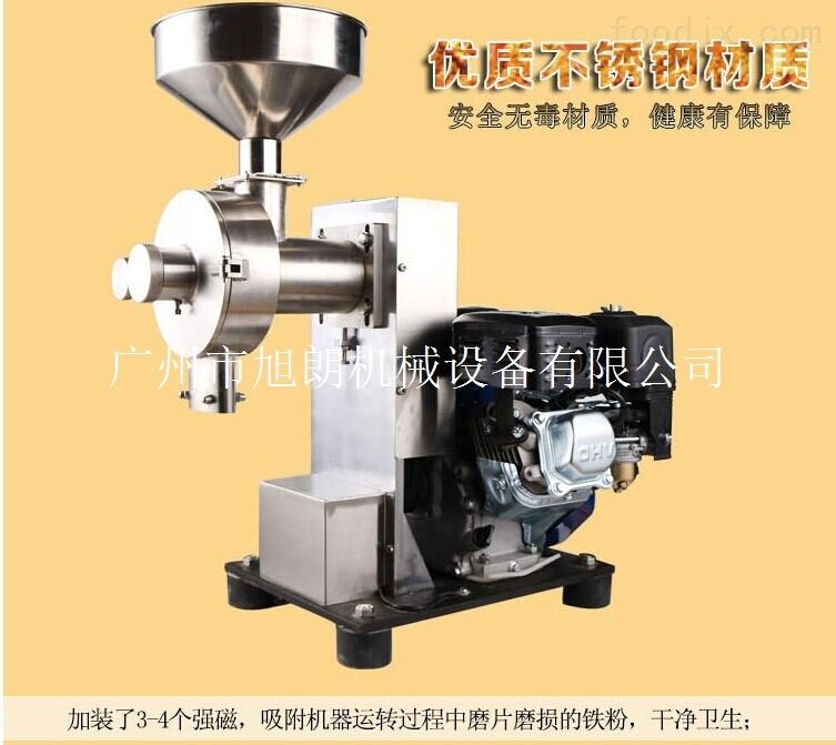 河南郑州流动式不锈钢黑豆磨粉机
