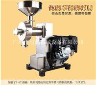 HK-860Q河南郑州流动式不锈钢黑豆磨粉机