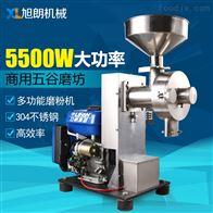 HK-860Q汽油机核桃磨粉机哪里的便宜