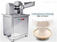 GN-20风冷带水冷大产量虾壳粉碎机怎么使用