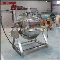 羊头高效煮锅 蒸汽高压蒸煮锅