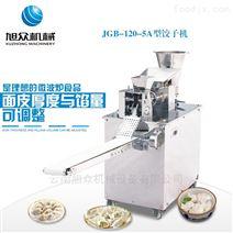 昆明家用饺子机 生产厂家 图片