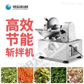 SZ-5商用果蔬肉类多功能斩拌机厂家直销多少钱