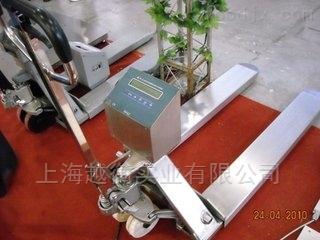 3吨防爆叉车电子秤 3t液压车搬运秤
