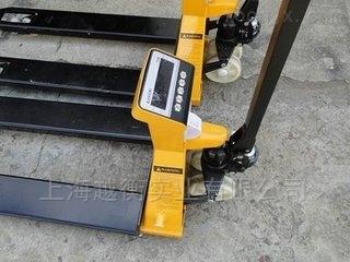 优质电子叉车秤、液压叉车电子秤维修