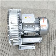 2QB 510-SAH06水汽吹干专用漩涡气泵