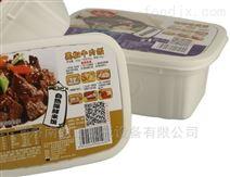 广州生产方便米饭的设备 自热米饭机械