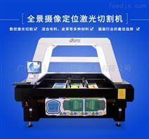 广州厂家直销 布料皮革摄像切割机图片