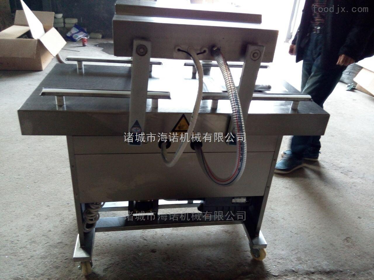 500/2s新鲜香椿真空充氮气包装机 气调保鲜封口机