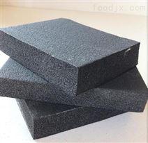 b2級橡塑保溫板遼陽環保廠家