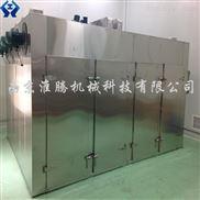 南京淮腾单门热风循环烘箱干燥机械厂家