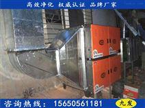 汉川市油烟分离器价格新出台,让你爽翻天