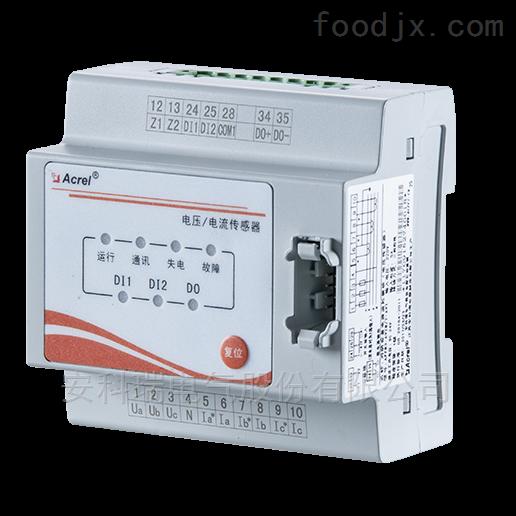 消防设备电源监控模块AFPM3-2AVM传器产品介绍 消防设备电源监控模块(主模块) 功能 实时监测一路单相交流电压/电流、一路直流电压/电流、或多路单相交流电压;  具有过压、欠压、过流(仅限具有电流检测产品)报警; 提供一路或两路(仅限监控两路单相交流电压产品)开关量输入功能,可监测开关状态; 提供一路继电器输出,可连接报警控制回路; 具有事件存储功能,报警器能够记录报警发生的时间、类型、参数,根据报警记录可以分析现场情况,为消除故障提供依据; 采用现场总线通讯技术,上位机管理软件可以时刻监