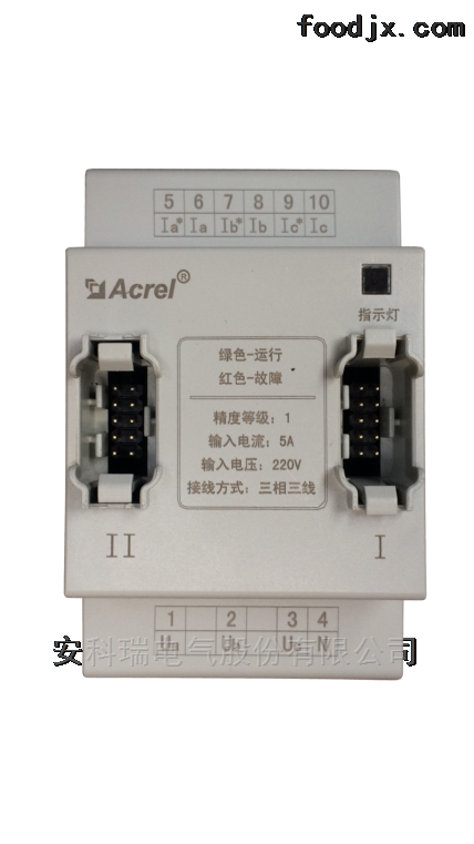 afpm3-2avm 消防设备电源监控模块afpm3-2avm
