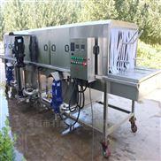 果蔬食品周轉筐噴淋式自動控溫清洗設備價格