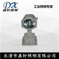 YNTC9300价格YNTC9300小型投光灯70W100W150W