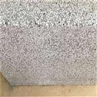 防火保温水泥基匀质板优惠政策