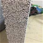 防火匀质板 高密度水泥保温板 采购厂家