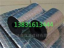 铜陵铝箔橡塑保温管市场价格