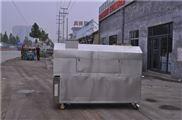厂家直销吉林1米5环保无烟木炭烧烤炉