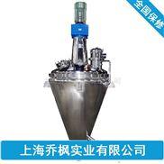 真空低温干燥机生产型设备