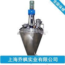 DMIX 真空低温干燥机生产型