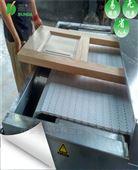 木材烘干機 木材干燥設備 除味微波設備
