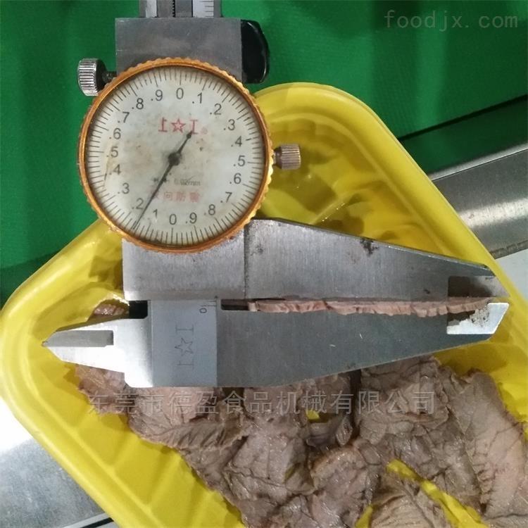DY-304A-牛肉熟肉切肉片机