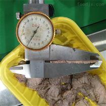 DY-304A牛肉熟肉切肉片机