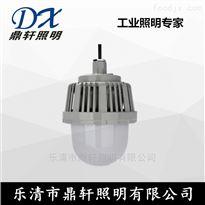 QC-SF-10-A免维护LED平台灯QC-SF-10-A壁式吊杆式