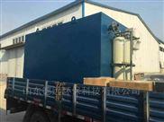 安國牛羊屠宰場污水處理設備安裝簡單