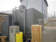 遷安小型屠宰場廢水處理設備裝置工藝