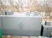 新樂生豬屠宰場廢水處理裝置設備裝置報價
