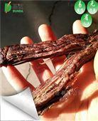 牛肉粒微波杀菌设备   品牌西安圣达