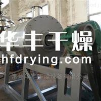 黄原酸钠真空耙式干燥机
