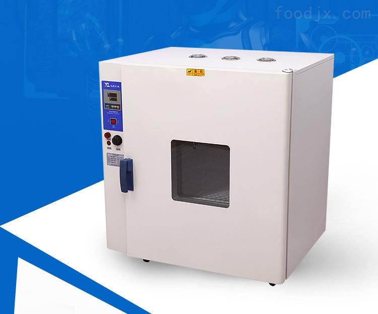 大容量型五谷杂粮烘焙机,低温高效药材干燥箱