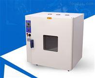 HK-350A+哪里有智能低温辣椒干燥箱产品厂家