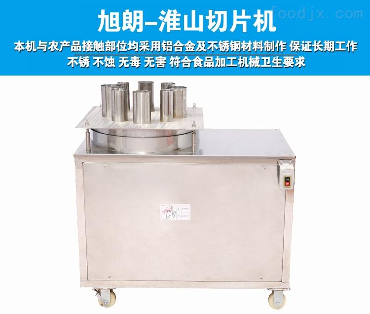 全新不锈钢果蔬切片机 可定制切片口径设备价格