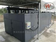 海带丝烘干机  隧道式热风循环烘箱