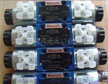 REXROTH 齿轮泵 R900953363