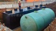 养猪场污水处理设备实施方案