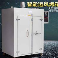 HK-1000AS+工厂大容量化工塑料定型运风式智能干燥机