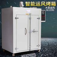 HK-1200AS+运风式干燥箱   广州现货直销