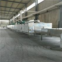 大型化工原料微波烘干机微波干燥设备