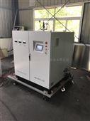 免检自动化电磁蒸汽发生器