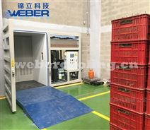 上海錦立蔬菜真空冷卻機面包真空速冷機