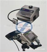 ECD116型;大字符持续式喷码机;特价促销