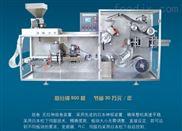 快速DPH300G铝塑包装机 医药食品包装